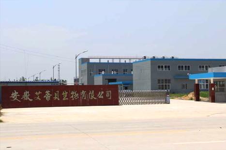 Anhui ADIBEI Biological Co., Ltd.
