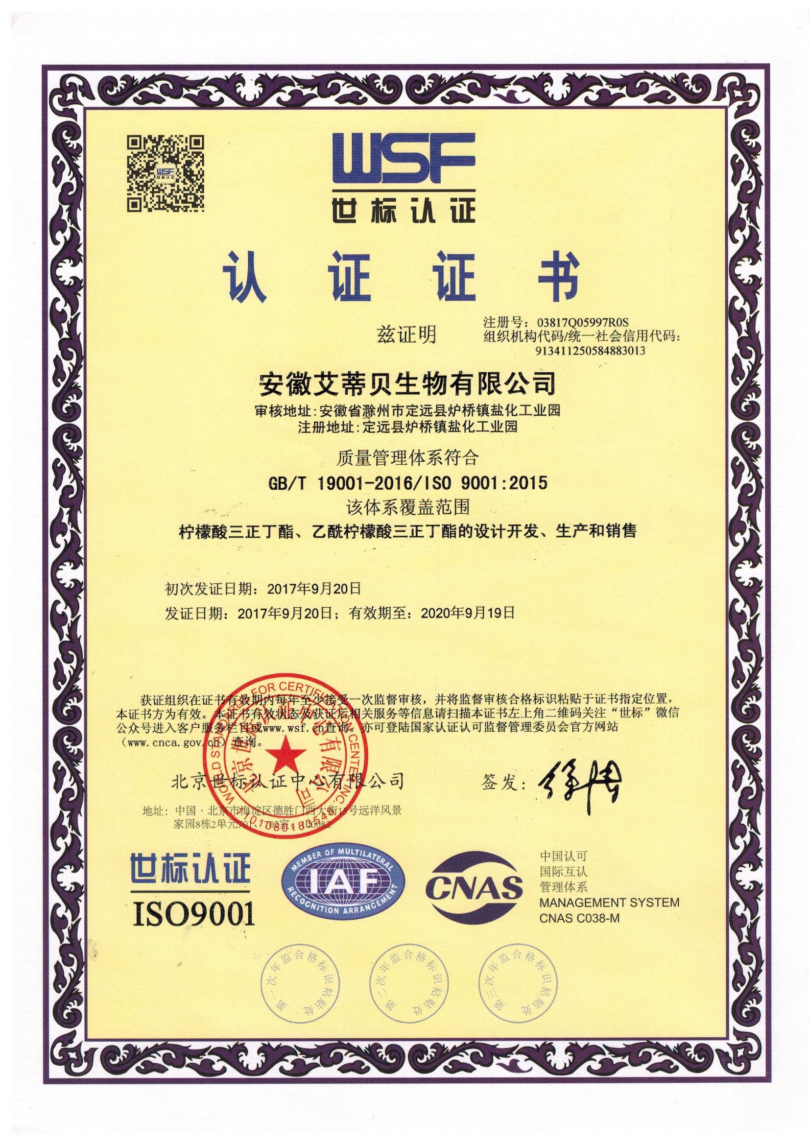 long8龙8国际龙8国际官网龙8国际娱乐网站有限公司